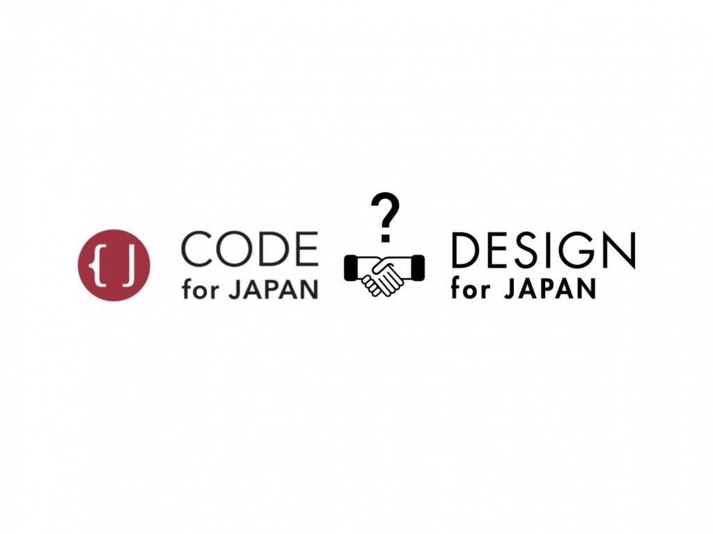 desgin for japan