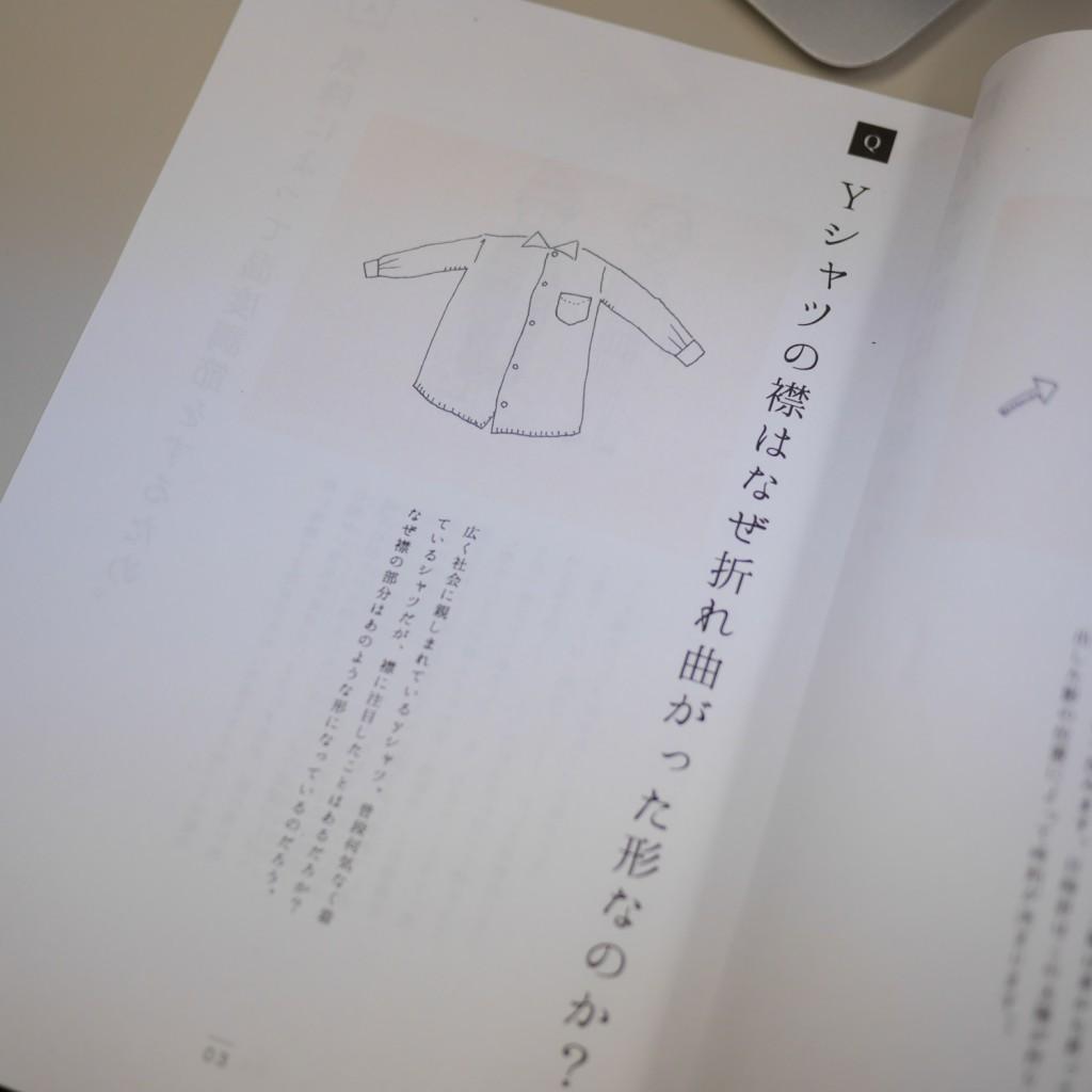前川さんの作品
